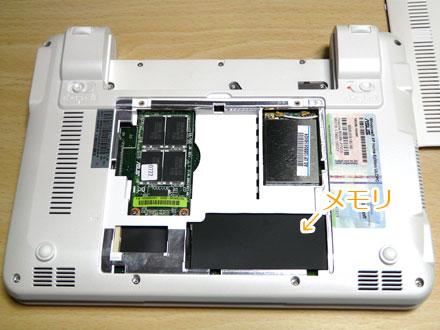 Eee PC 901-16G